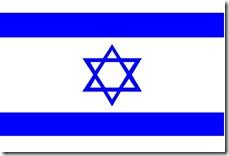 israel flag lalalal