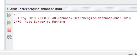Output DataNode